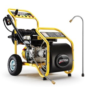 8.0hp Pressure Washer with Self Suction